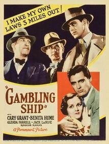 Subtitrare Gambling Ship (1933)