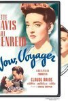 Subtitrare Now, Voyager (1942)
