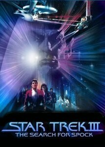 Subtitrare Star Trek III: The Search for Spock (1984)
