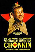 Subtitrare Life and Extraordinary Adventures of Private Ivan Chonkin (1994)