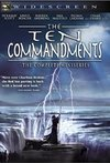 Subtitrare Ten Commandments, The (2006) (TV)