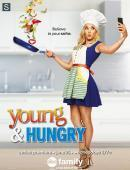 Subtitrare Young & Hungry - sezonul 5