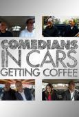 Subtitrare Comedians in Cars Getting Coffee S07E01