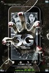 Subtitrare 3G - A Killer Connection (2013)