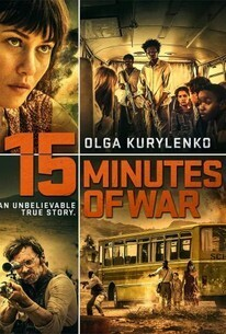 Subtitrare L'intervention (15 Minutes of War) (2019)
